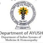 All India AYUSH Postgraduate Entrance Test (AIAPGET), India