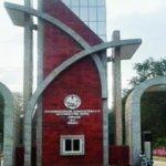 Sambalpur University +3 B.Sc(H) Mathematics, B.Sc(Pass) 6th Semester 2019, Odisha, India