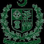 Central Superior Service (CSS), 2011, Pakistan